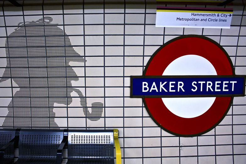 Та самая Бейкер стрит